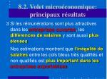 8 2 volet micro conomique principaux r sultats21