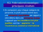 8 2 volet micro conomique principaux r sultats24