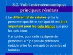 8 2 volet micro conomique principaux r sultats25