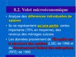 8 2 volet micro conomique