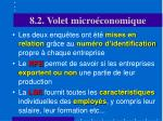 8 2 volet micro conomique14