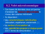 8 2 volet micro conomique15