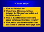 e wallet project