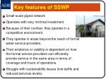 key features of sswp