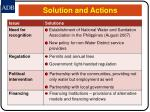 solution and actions