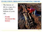 evolution biology s unifying theme