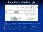 page fault handling 1