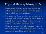 physical memory manager 2