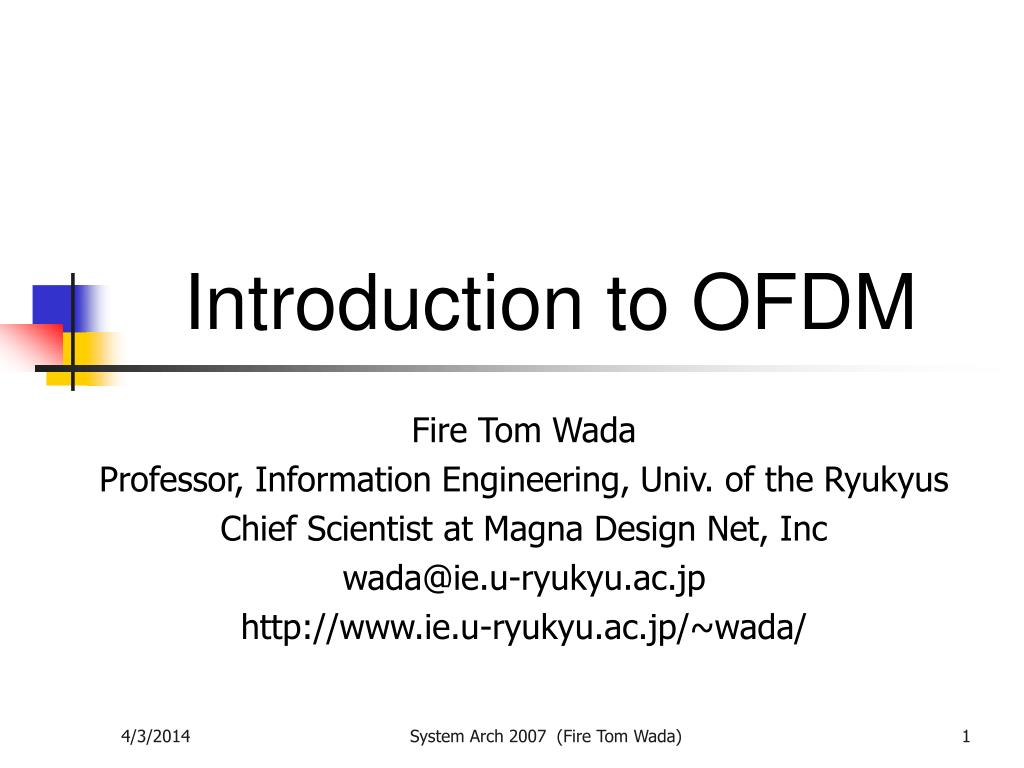 introduction to ofdm l.