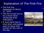 explanation of the first fire