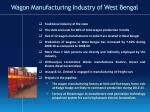 wagon manufacturing industry of west bengal
