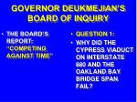 governor deukmejian s board of inquiry