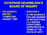 governor deukmejian s board of inquiry26