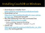 installing couchdb on windows