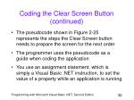 coding the clear screen button continued