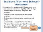 eligibility assistance services assessment