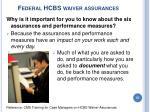 federal hcbs waiver assurances57