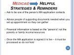 medicaid helpful strategies reminders