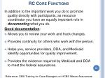 rc core functions81