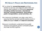 rc quality roles and responsibilities
