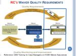rc s waiver quality requirements