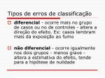 tipos de erros de classifica o