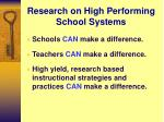 research on high performing school systems