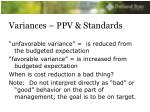 variances ppv standards