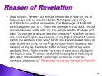 reason of revelation