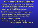 net framework event guidelines
