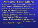 net framework event guidelines1