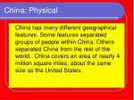 china physical