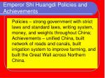 emperor shi huangdi policies and achievements