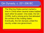 qin dynasty c 221 206 bc