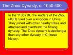 the zhou dynasty c 1050 400