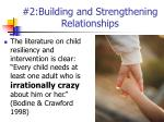 2 building and strengthening relationships