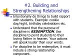 2 building and strengthening relationships24