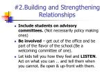 2 building and strengthening relationships25