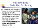 3 bible labs god s plan for serving