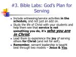 3 bible labs god s plan for serving30