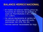 balance h drico nacional6