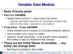 variable data module
