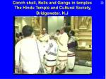 conch shell bells and gongs in temples the hindu temple and cultural society bridgewater n j