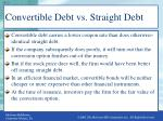 convertible debt vs straight debt