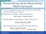 warrant pricing and the black scholes model advanced1