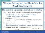 warrant pricing and the black scholes model advanced2