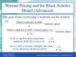 warrant pricing and the black scholes model advanced3