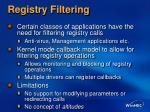 registry filtering