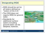 designating wqs