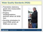 water quality standards wqs